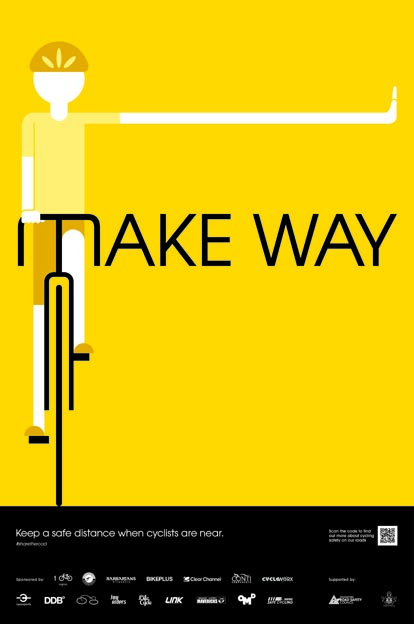 自行车安全推广公益广告欣赏