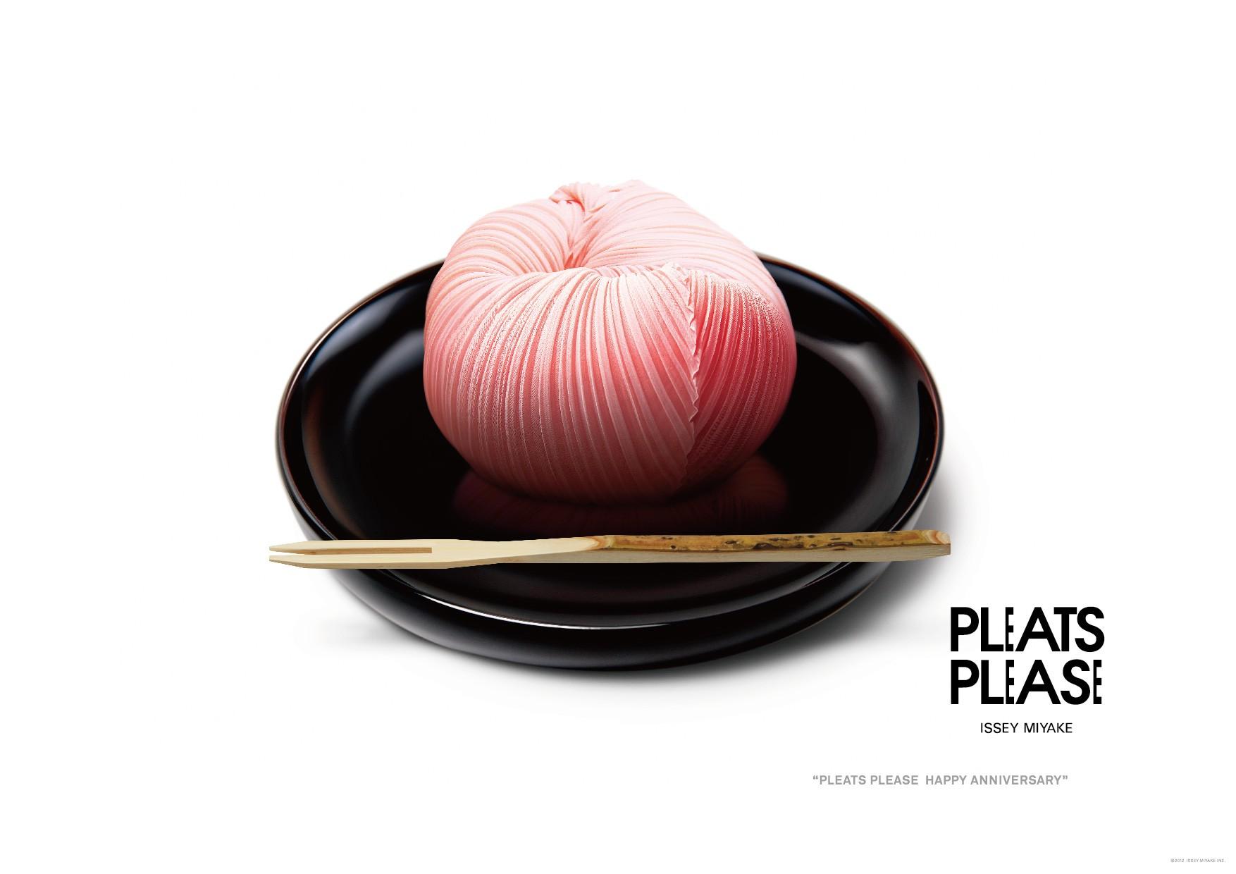 变身吧_Pleats Please (三宅褶皱)20周年纪念广告 - 设计之家