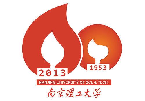 南京理工大学发布校庆60周年标识图片