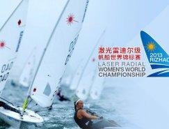 2013年激光雷迪尔级帆船世界锦标赛LOGO发布
