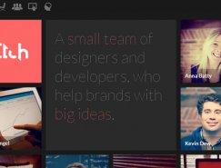 25个扁平化w88手机官网平台首页风格(flat design)网站欣赏