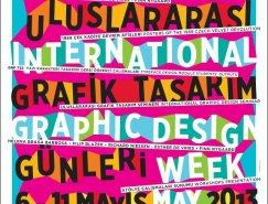 伊斯坦布尔国际平面设计周历届海报欣赏