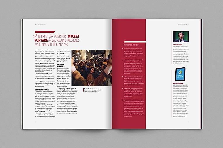 WE杂志医院设计欣赏(2)设备dr版式装修设计