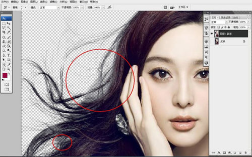 PS抠图教程 Photoshop抠出人物飘洒发丝