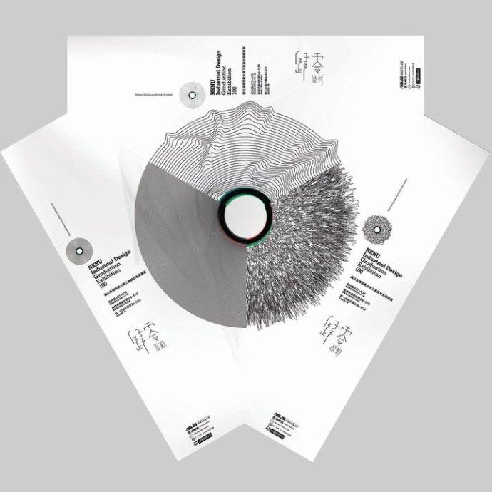 2011年台湾设计院校毕业展海报设计(3)