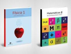 30個國外創意書籍設計