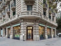 西班牙Ikibana餐廳設計