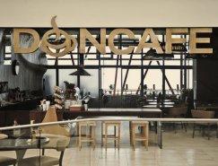 科索沃Don Café咖啡馆