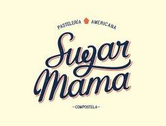 品牌设计欣赏:Sugar Mama甜品店