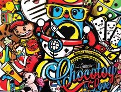 Chocotoy创意炫丽插画欣赏