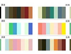 实用的网页配色技巧