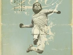 Zoran Luci?:復古風格的足球運動員海報