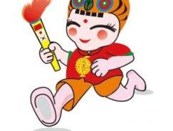 第二十一届中日韩青少会会徽