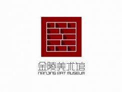 南京金陵美术馆新标志