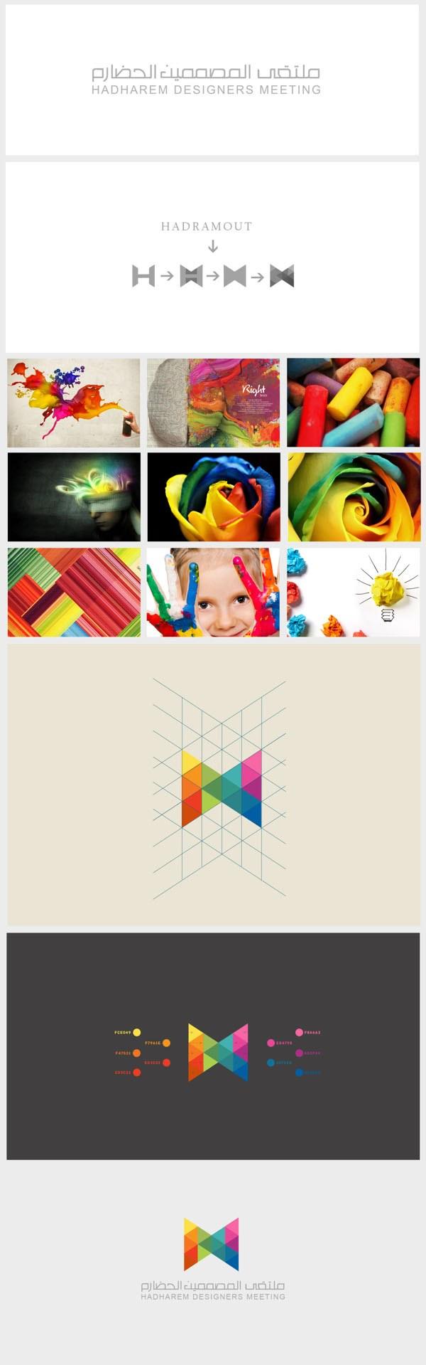 25个国外创意品牌形象设计佳作
