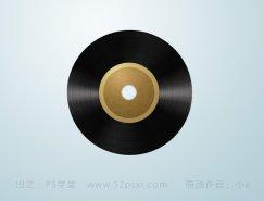 利用PS滤镜及渐变制作精致的黑胶唱片