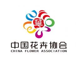 中国花卉协会会徽和中国花卉博览会会徽揭晓