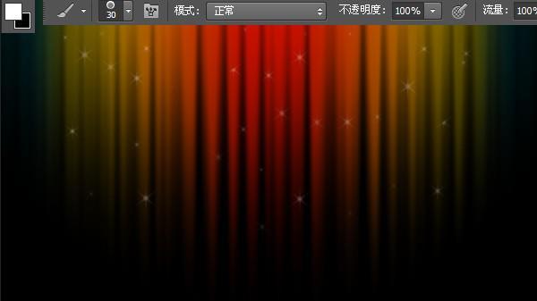 利用PS画笔及滤镜制作漂亮的彩色光束背景