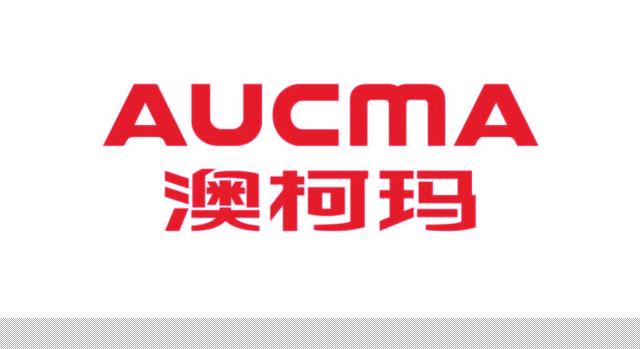 澳柯玛(aucma)集团启用新logo