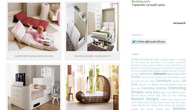 24个国外室内设计相关网站设计