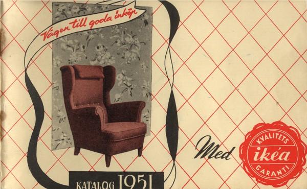 IKEA 1951年产品目录册