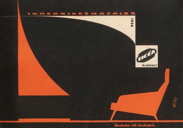 IKEA 1956年产品目录册