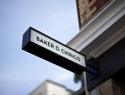 墨尔本D.Chirico面包店室内设计
