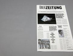 Überzeitung报纸版面设计欣赏