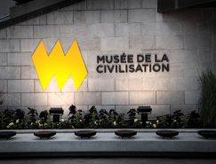 魁北克文明博物馆(Musée de la civilisation)视觉形象