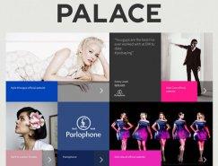 56个漂亮的扁平化风格网站设计欣赏