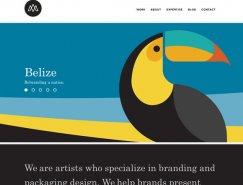 网页设计中大胆鲜艳的色彩运用