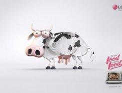 LG微波炉广告:让你的食物吃起来还是食物