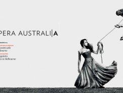 澳大利亚歌剧团(Opera Australia)新LOGO