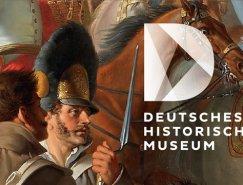 德国历史博物馆(Deutsches Historisches Museum)新LOGO