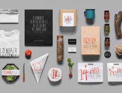 国外创意品牌形象视觉设计
