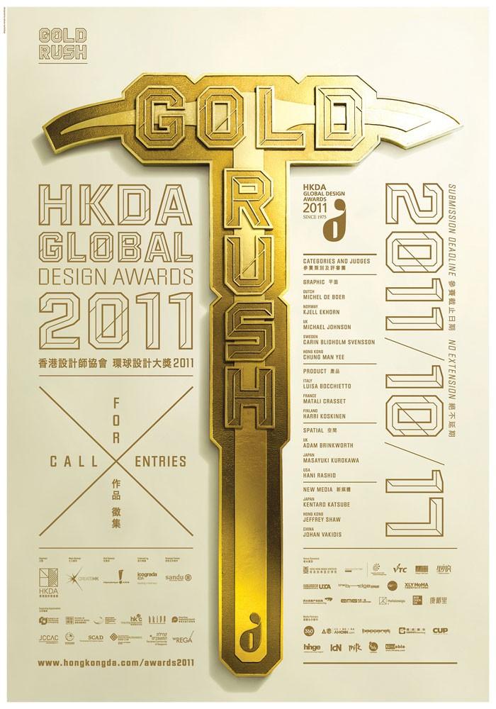 国外创意字体海报设计