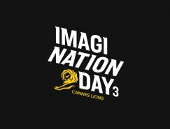 戛納創意節創想日(Cannes Lions Imagination D