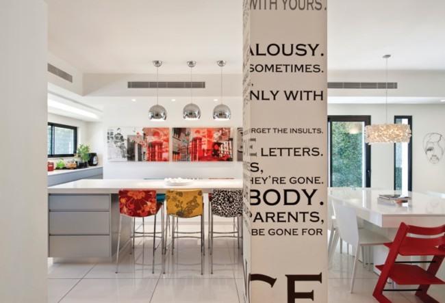 M2 Architects:以色列现代简约住宅设计