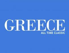 经典永恒:希腊全新旅游形象设计