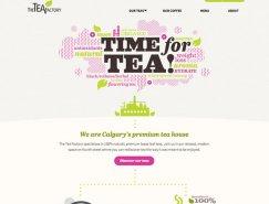 漂亮的运用插画效果:13个国外网站设计欣赏
