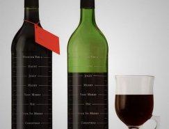 26款漂亮的葡萄酒包装欣赏