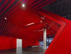 Foxhead现代办公空间设�y计