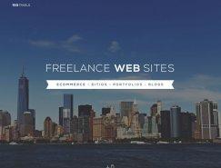 13个漂亮的单页面网站设计