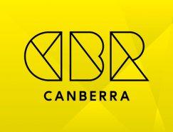 澳大利亚首都堪培拉城市标识发布