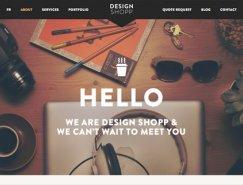 顶视图背景的网页设计欣赏