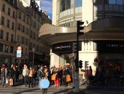 """巴黎市政厅百货公司更名""""Le BHV / Marais""""并启用全新视觉形象"""