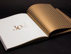 优秀平面设计作品集(52)