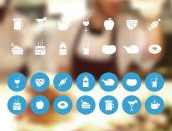 14個食物圖標PSD素材