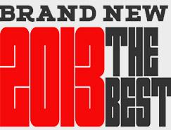 Brandnew:2013年最佳LOGO更换榜单