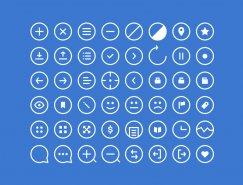 48款圓形極簡風格圖標PSD素材
